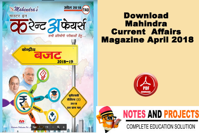 Current affairs in hindi april 2013 pdf