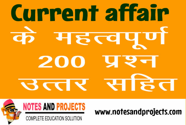 200+ Most Important Current Affair Question