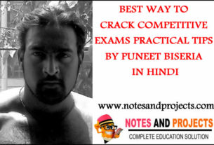 BEST WAY TO CRACK COMPETITIVE EXAMS PRACTICAL TIPS BY PUNEET BISERIA IN HINDI