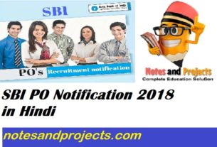 State Bank Of India SBI PO Online Recruitment Form