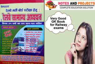 Speedy-publication-GK-Book-PDF-In-Hindi