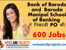 Bank of Baroda BOB PO Recruitment 2018