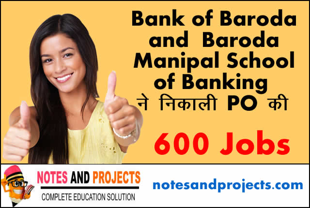 Bank of Baroda BOB PO Recruitment 2018 - 2019