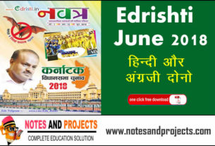 Edristi June 2018 Hindi and English