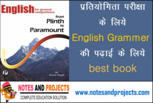 English for General competitions From Plinth to Paramount By Neetu Singh