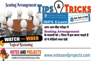 Tricks To Solve Seating Arrangement In A Minute