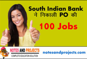 South Indian Bank PO Online Form 2018