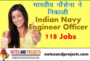 Indian Navy Engineer Officer Online Form