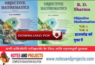 R D Sharma Objective Mathematics For IIT JEE PDF Download