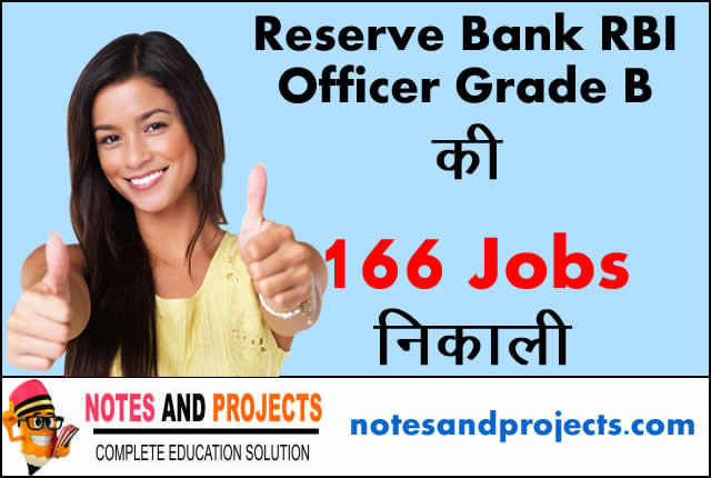 Reserve Bank RBI Officer Grade B Recruitment Online Form 2018