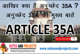 Article 35A of the Constitution of India