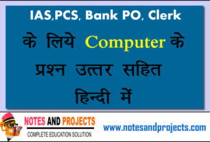 Computer Question And Answer In Hindi PDF