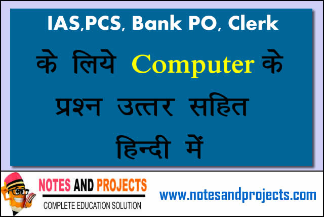 Computer Question And Answer In Hindi PDF Free Download