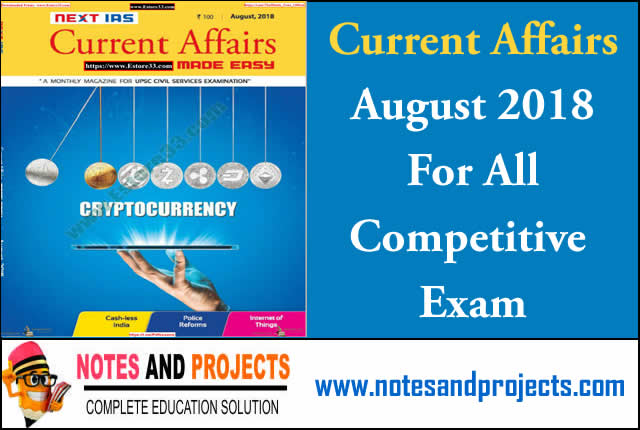 Download Current Affairs  August 2018 Free PDF