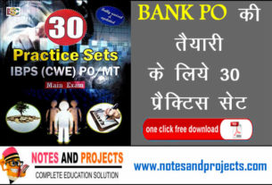 Download IBPS PO Mains 30 Solved Practice Set PDF