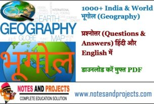 India And World Geography PDF