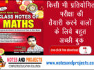 current affairs 2018 pdf in hindi | Notes and Projects