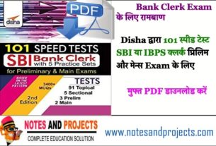 SBI Bank Exam Question Papers With Answers