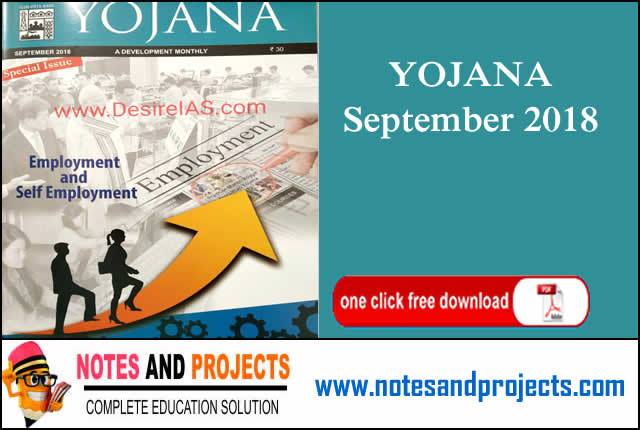 Download Yojana September 2018 Free PDF