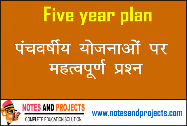 GK - FYP | Five year plan | objectives of five year plans
