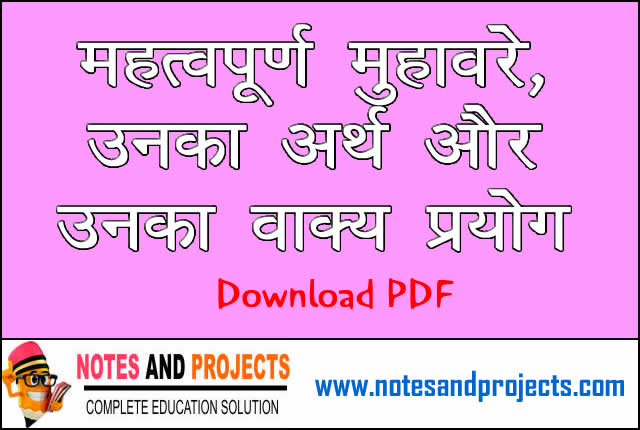 Hindi Proverbs With Meanings And Examples Free Pdf