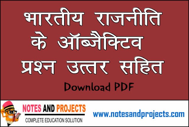 Indian Constitution Questions and Answers In Hindi Free Pdf