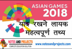 Memorable moments from Asian Games 2018