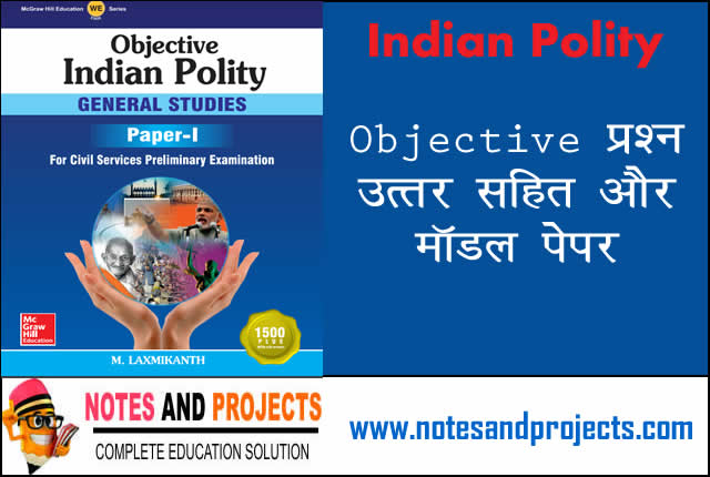Objective Indian polity notes PDF for IAS