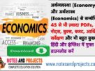 economics notes pdf free download