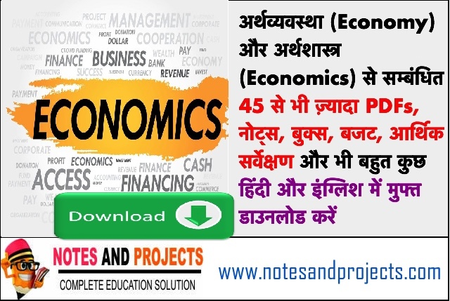 Indian Economy Book Pdf Download