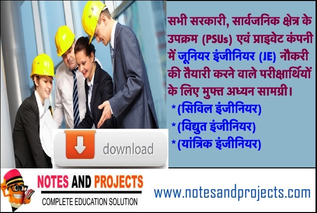 ssc je book pdf download