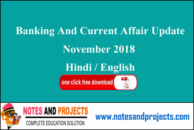 banking current affairs pdf