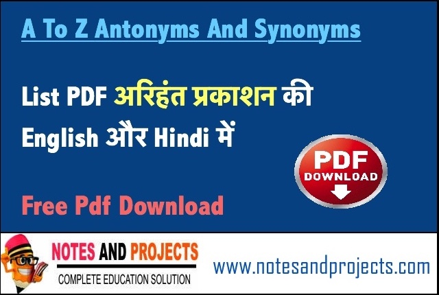 Antonyms And Synonyms PDF