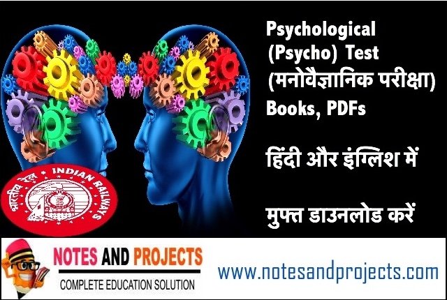 Download Railway Psycho Test Book PDF