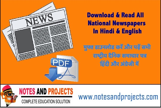 Download All Newspapers Pdf In English And Hindi