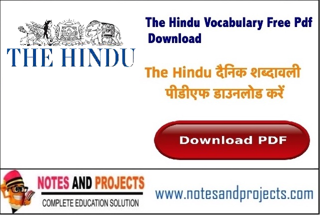 The Hindu Daily Vocabulary Free Pdf Download