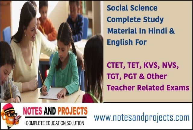 Social Science Book Pdf Free Download In Hindi And English For CTET, TET, KVS, NVS, TGT, PGT Exams