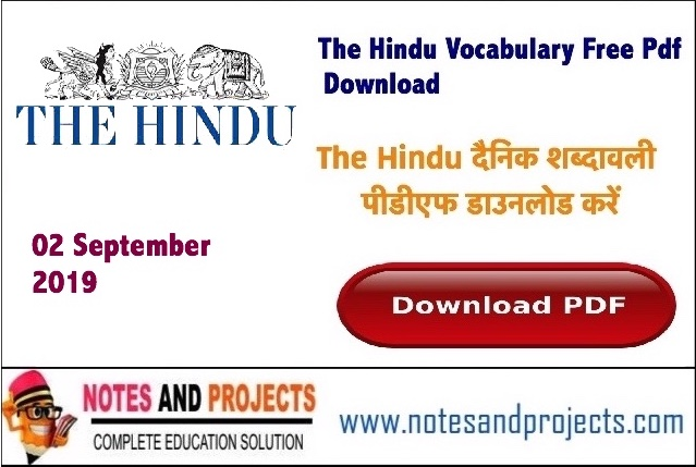 Free UPSC Study Material | GK Notes PDF | RRB Study Material